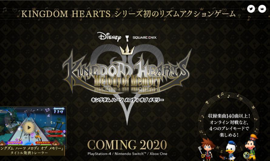 Kingdom Hearts: Melody of Memory ha sido anunciado para PS4, Xbox One y Switch