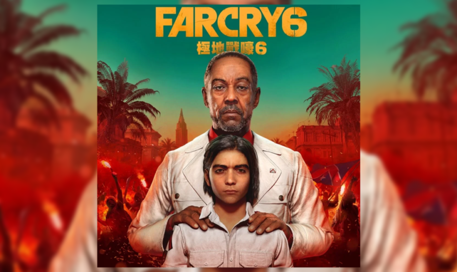 Far Cry 6 será presentado oficialmente el 12 de julio en el evento Ubisoft Forward