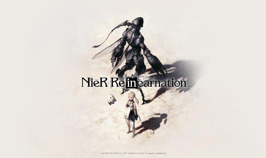 Square Enix registra la marca NieR, ¿habrá Remaster por el aniversario?