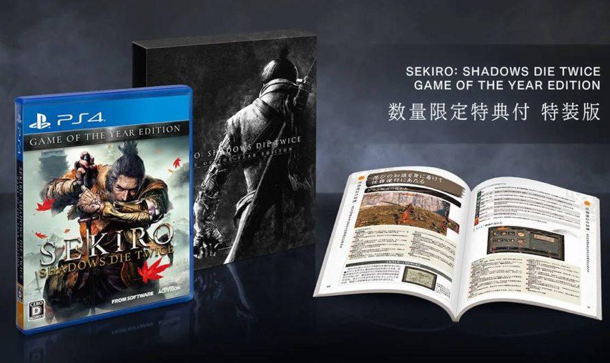 Sekiro: Shadows Die Twice recibirá una actualización gratuita y una edición GOTY en octubre