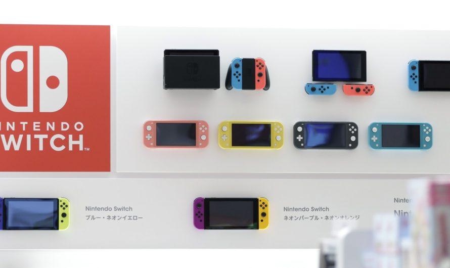 Según reportes, un modelo mas potente de Switch será lanzado en el 2021
