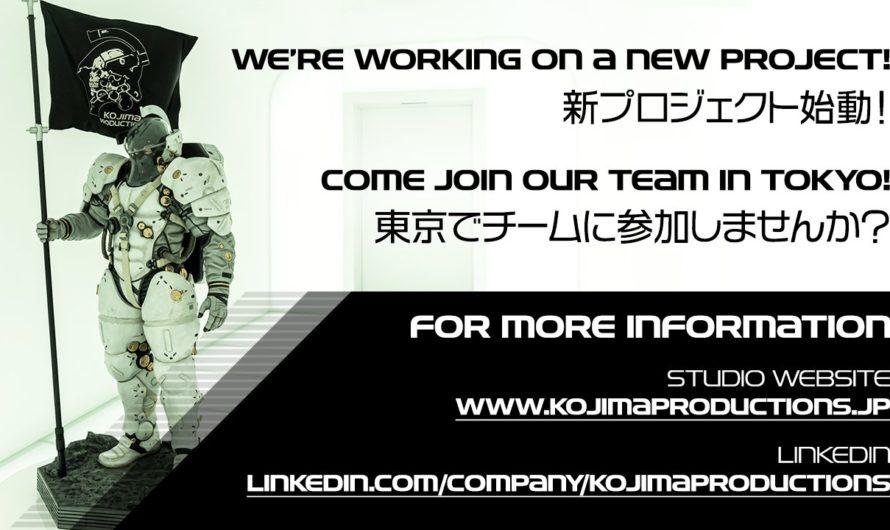 Hideo Kojima y su equipo están trabajando oficialmente en un nuevo proyecto